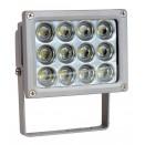 LED Spot 12W (12x1W)